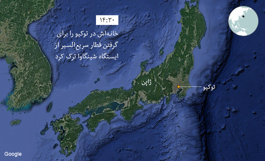 "Text over map of Japan: ""1430: Left house in Tokyo, to catch bullet train from Shinagawa Station"