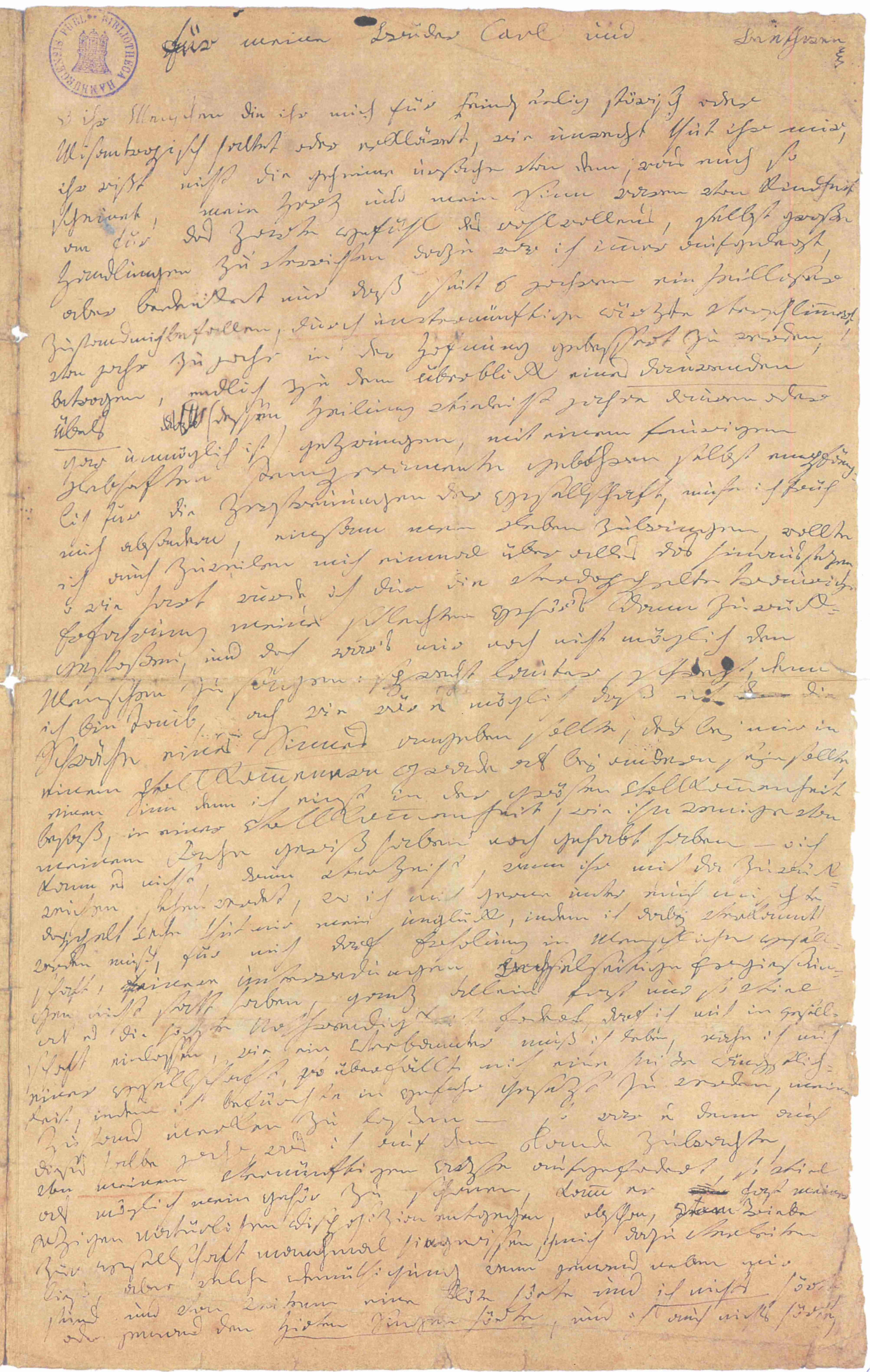 """El manuscrito del """"Testamento de Heiligenstadt"""""""