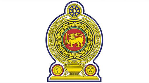 sri lanka government emblem