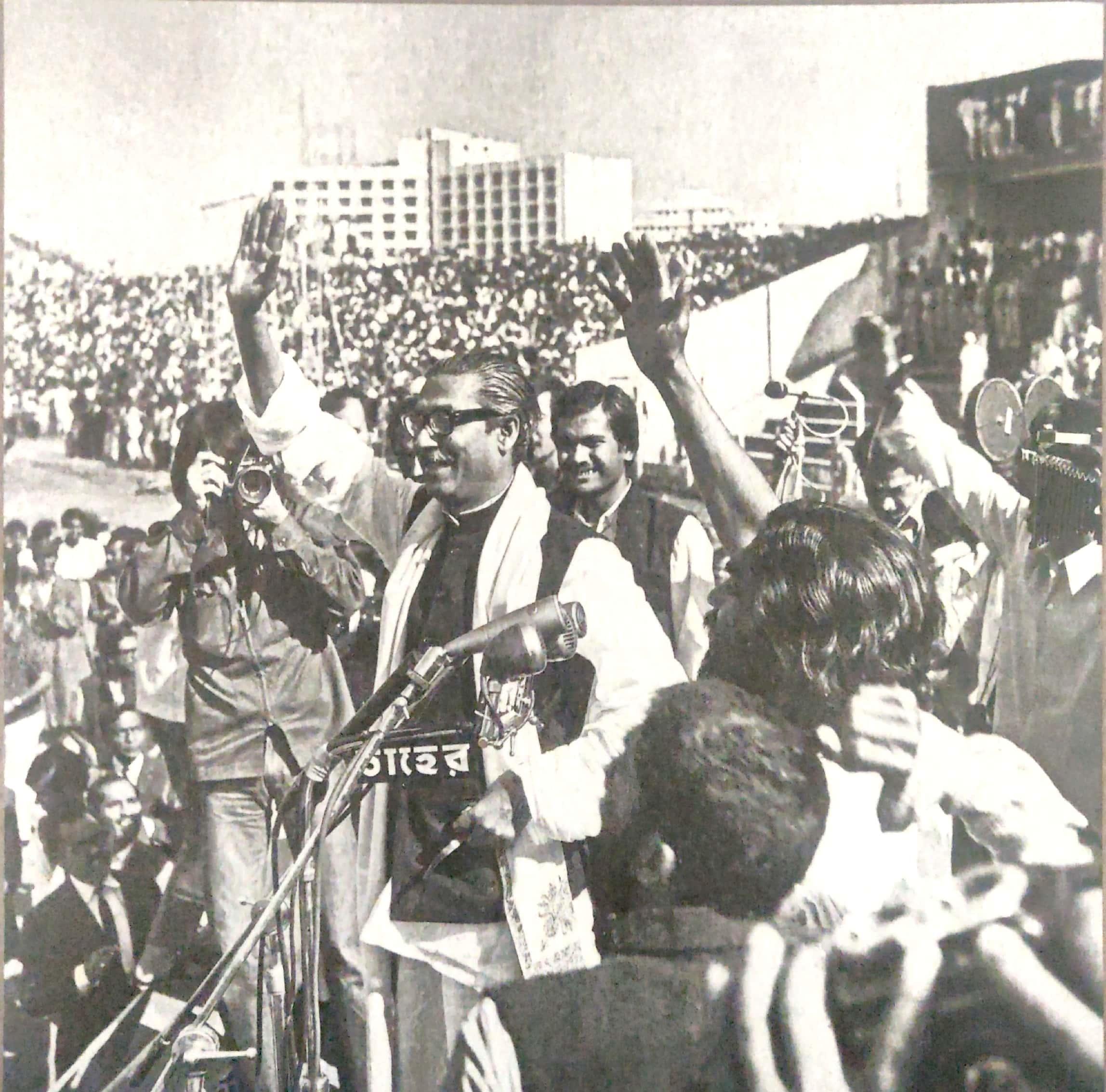 ৩১শে জানুয়ারি ১৯৭২ ঢাকা স্টেডিয়ামে শেখ মুজিব।