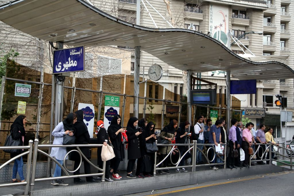money exchange in Iran