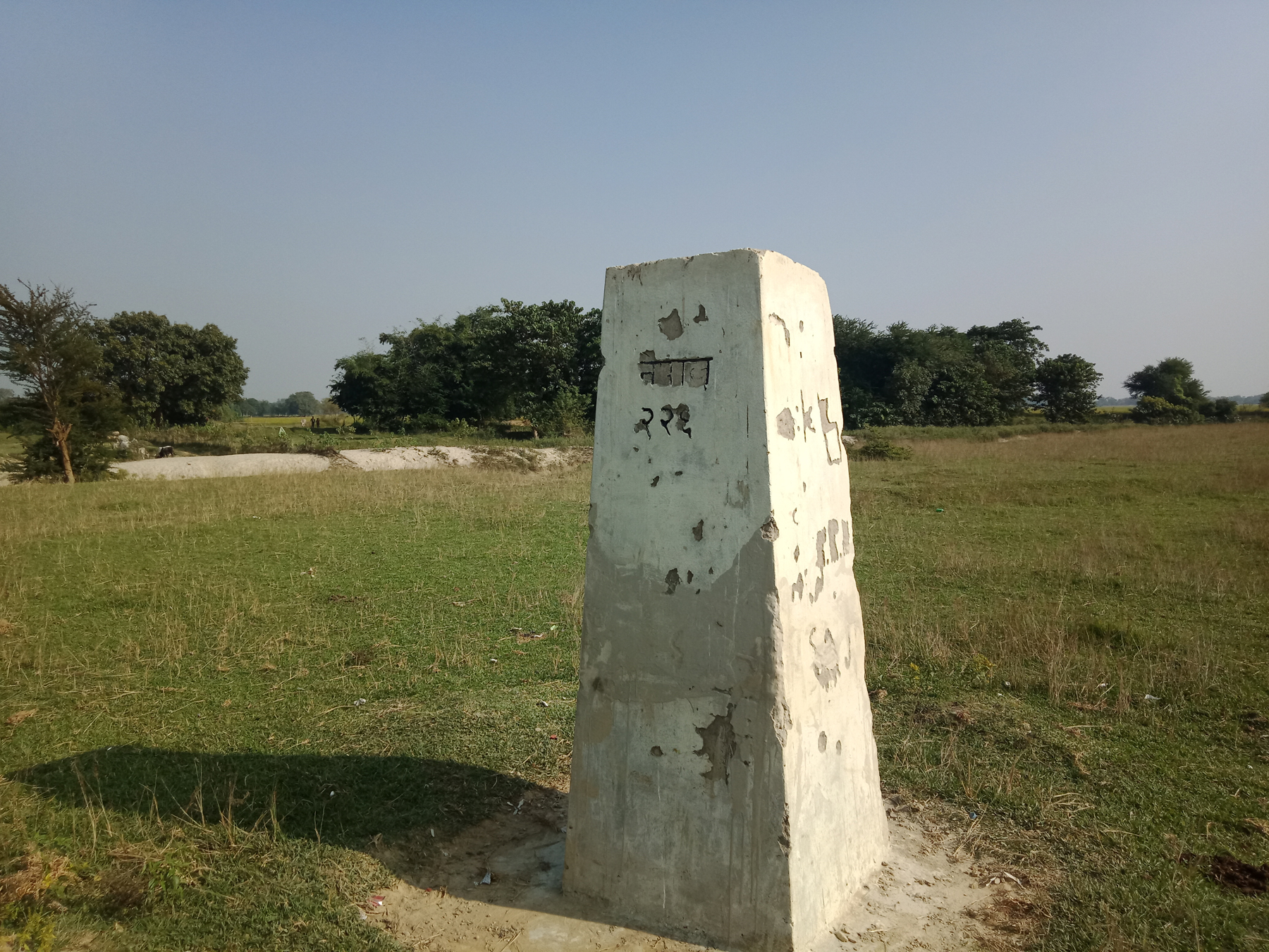 सीमा स्तम्भ