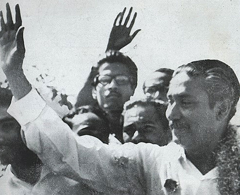 Sheikh Mujibur Rahman after getting his title 'Bangabandhu'.