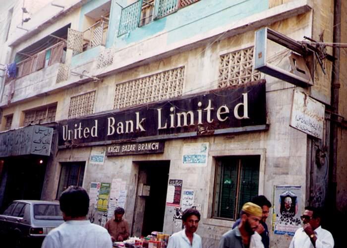 The building where Raj lived in Karachi