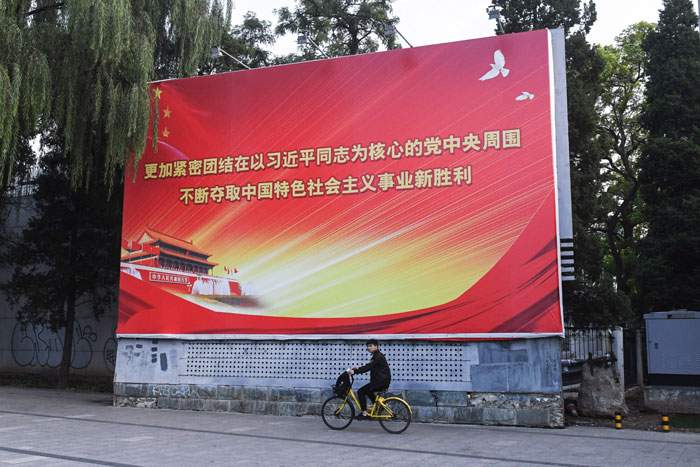 A Beijing billboard advertises the 2017 Communist Party Congress