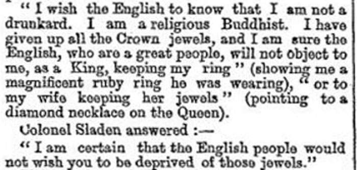 The Times, 5 December 1885