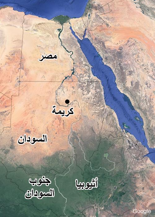 ملف سد النهضة  Nile_locator_500x700_map_karima