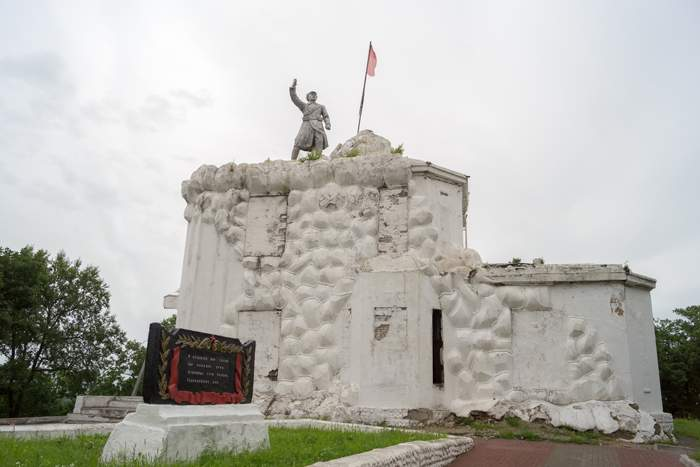 The monument marking the battle at Volochaevka