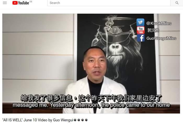 郭文贵在YouTube上不断爆料