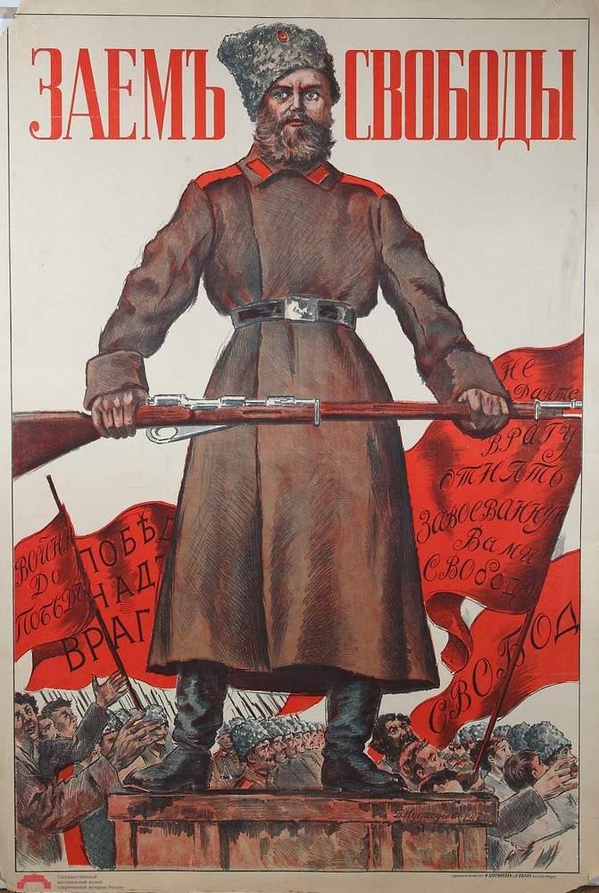 1917 yılına ait bu posterin adı 'Özgürlüğün Bedeli'