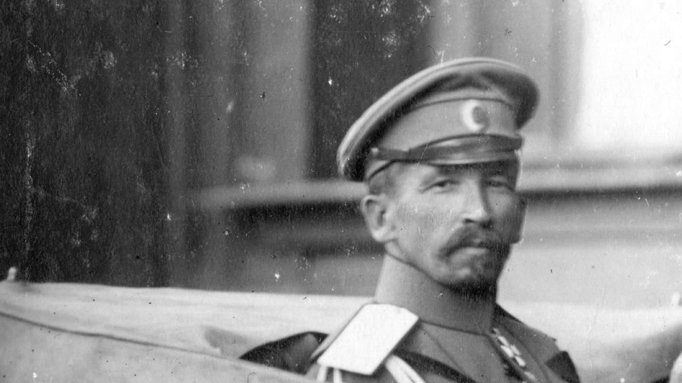 любви понимании генерал корнилов фото информацию условиях сотрудничества