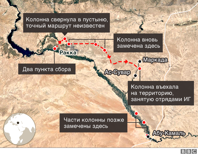 https://news.files.bbci.co.uk/include/shorthand/39329/media/raqqa_convoy_640_russian-nc_xe3yxwi.png