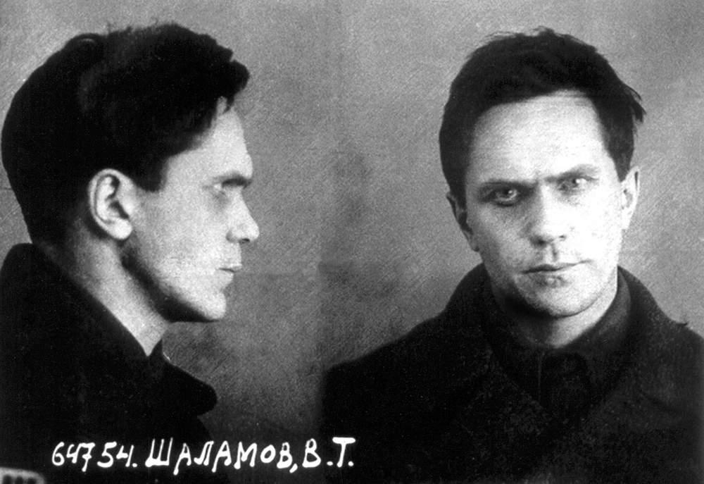 Varlam Shalamov (RGALI)
