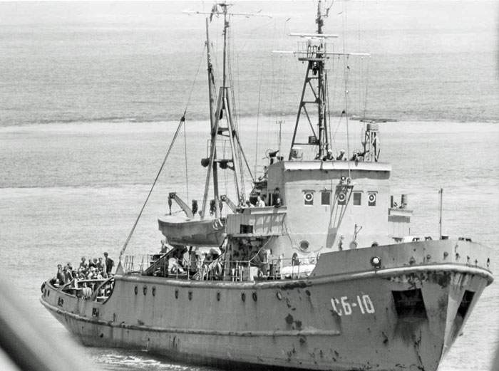 A Soviet spy ship monitoring the Hughes Glomar Explorer