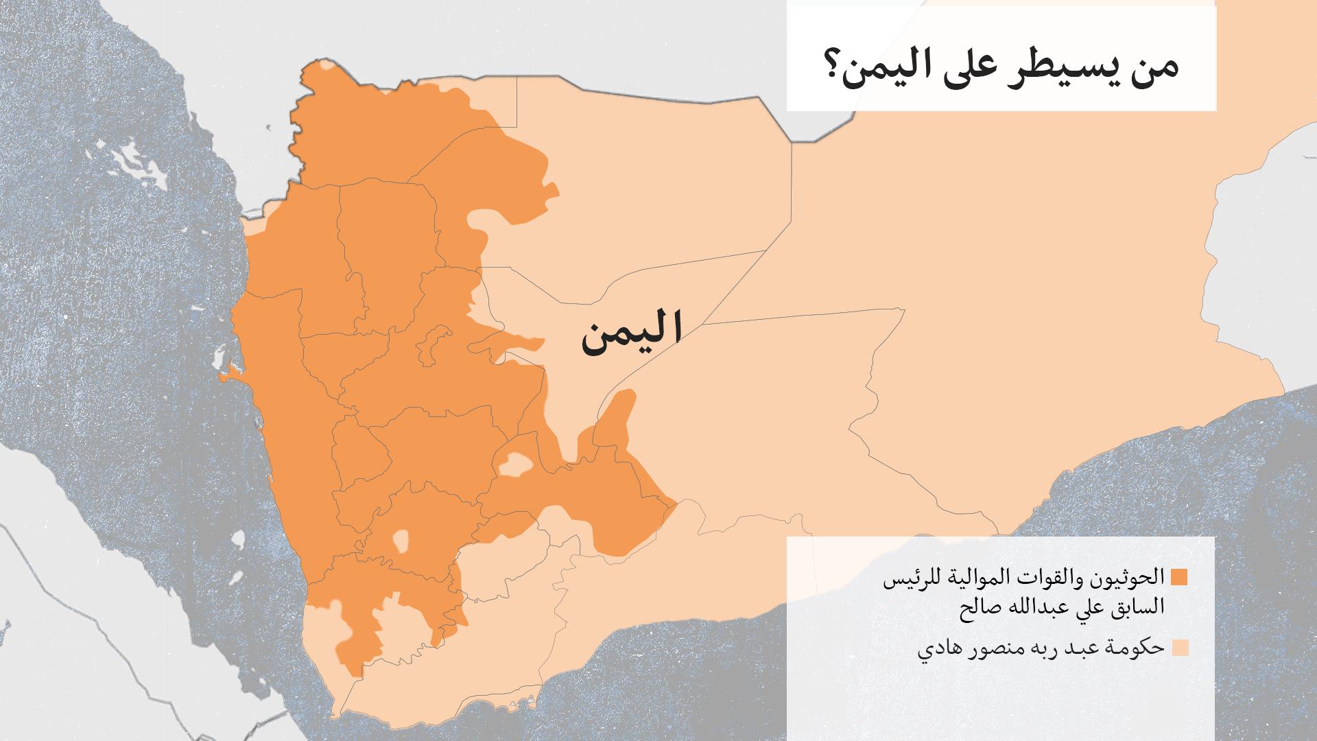 مصدر خريطة اليمن: Risk Intelligence في ١٣ آذار\/مارس ٢٠١٧