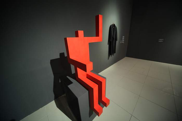 A sculpture at Perm's museum of contemporary art