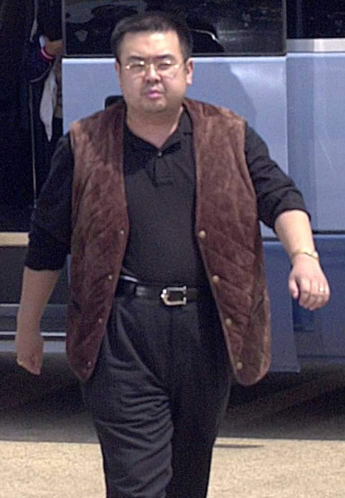 كيم جونغ نام