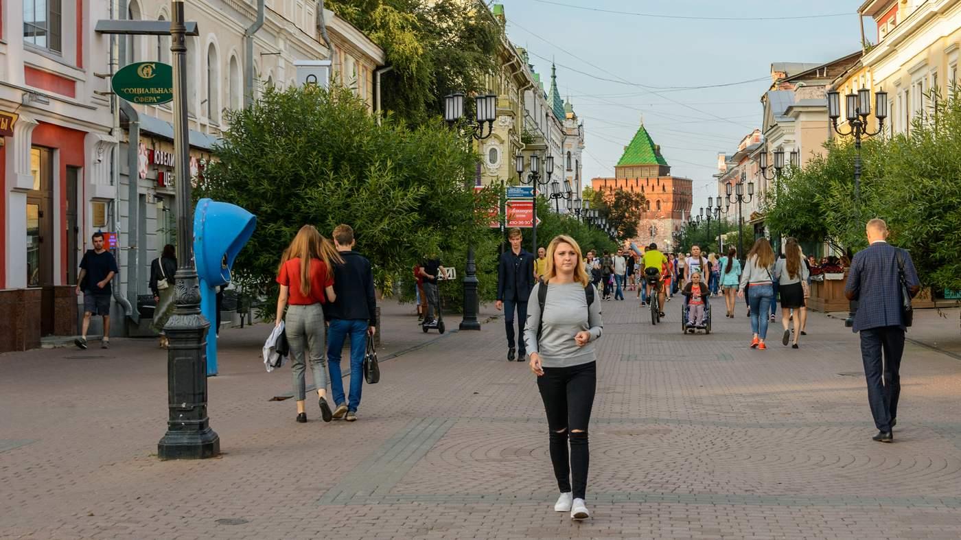 The longest street in Russia 93