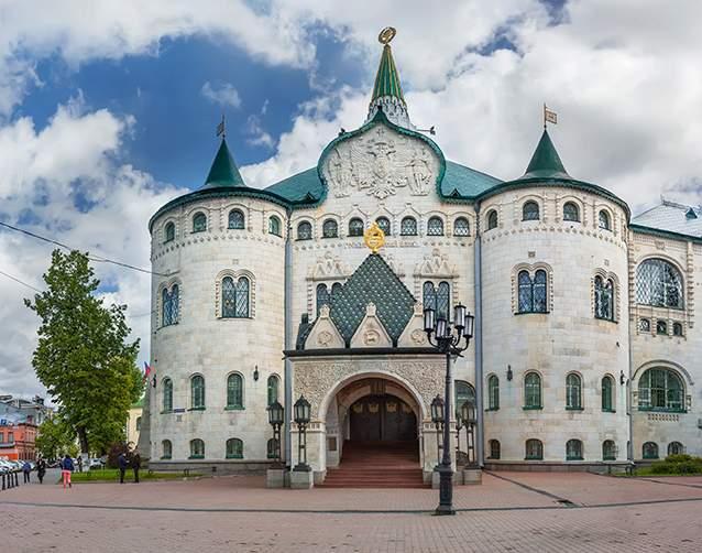 ساختمان بانک دولتی که به سبک معماری نئوبیزانسی ساخته شده.