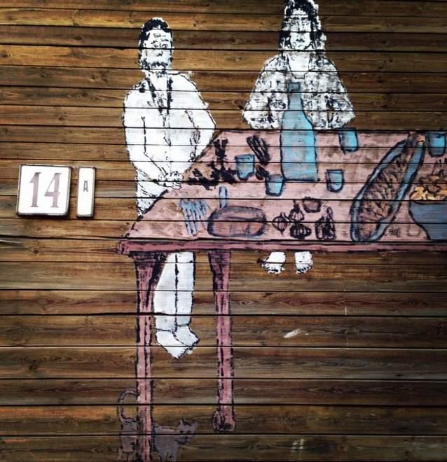 یک نمونه از هنرهای خیابانی نیژنی در کوچه پلوتنیچنی