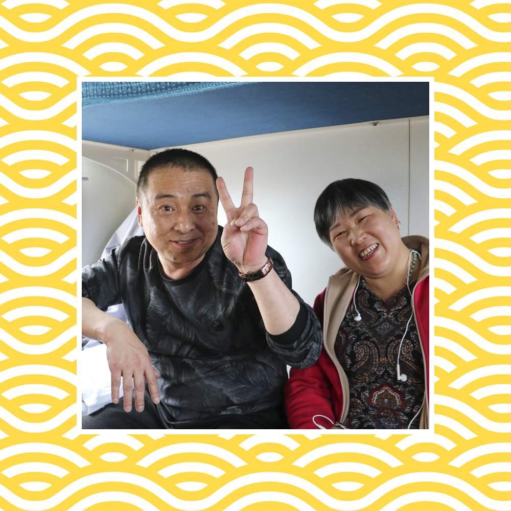 Huan Zhuo Ming and Wang Li