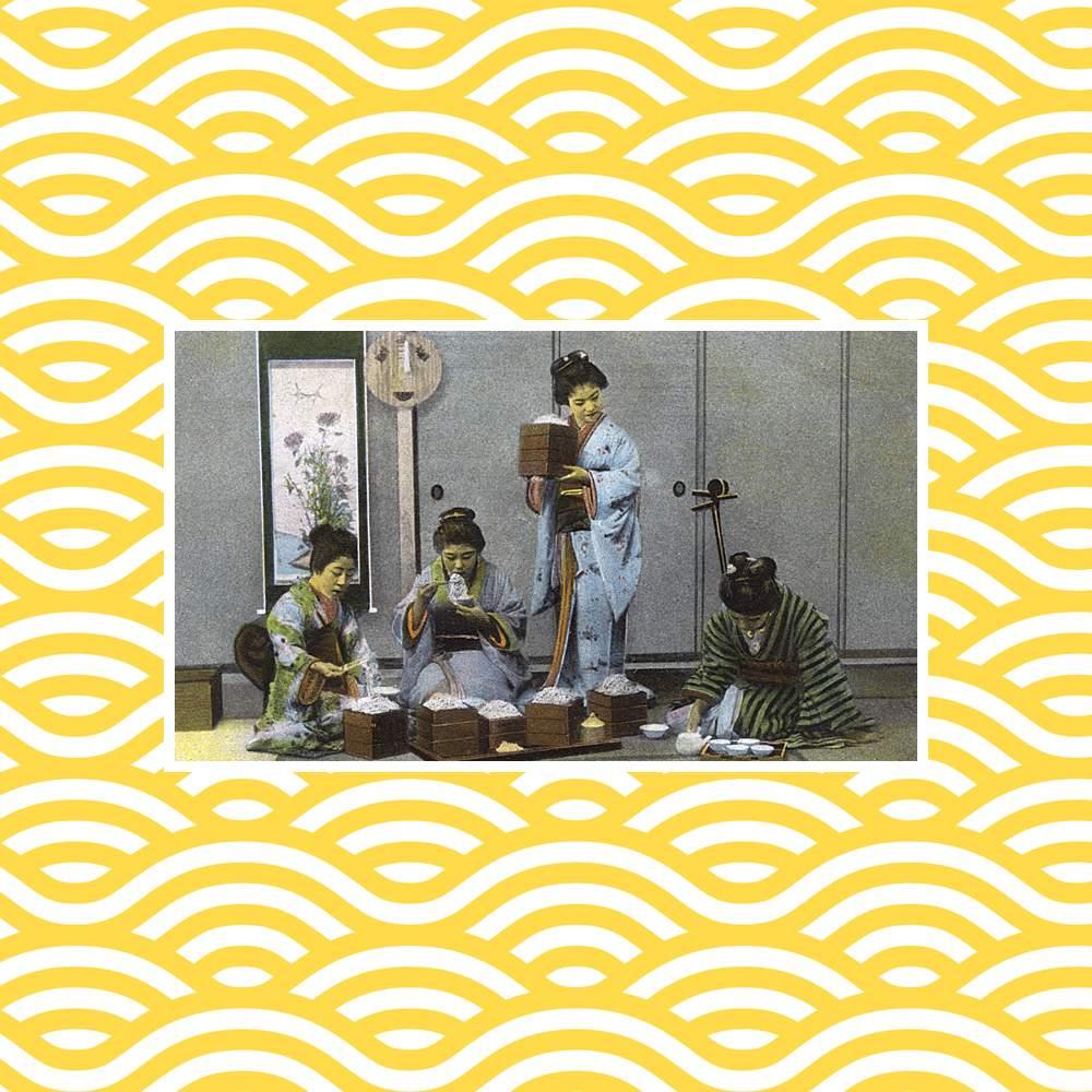 Japanese women eating noodles circa 1905
