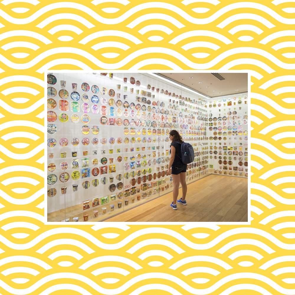橫濱的杯麵博物館