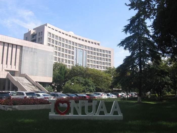 The National University of Aeronautics and Astronautics (NUAA), Nanjing