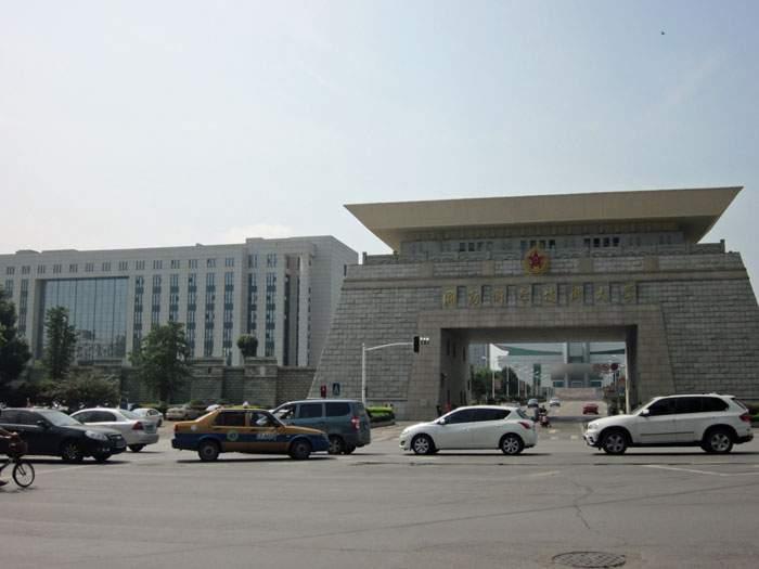 National University of Defense Technology, Changsha