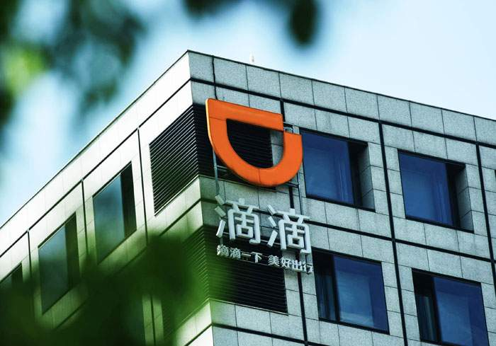 A Didi Chuxing logo adorns a building in Hangzhou, China