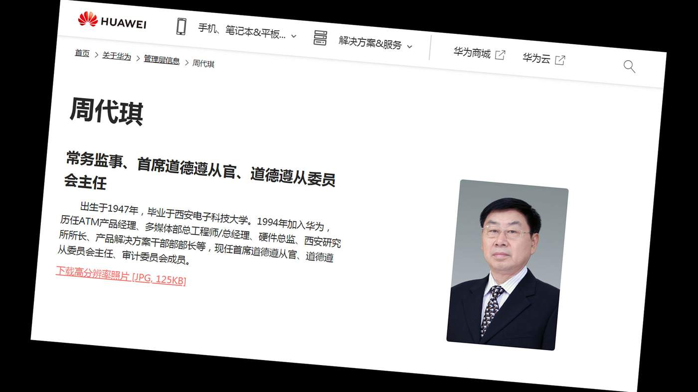 Zhou Daiqi's profile on Huawei's website