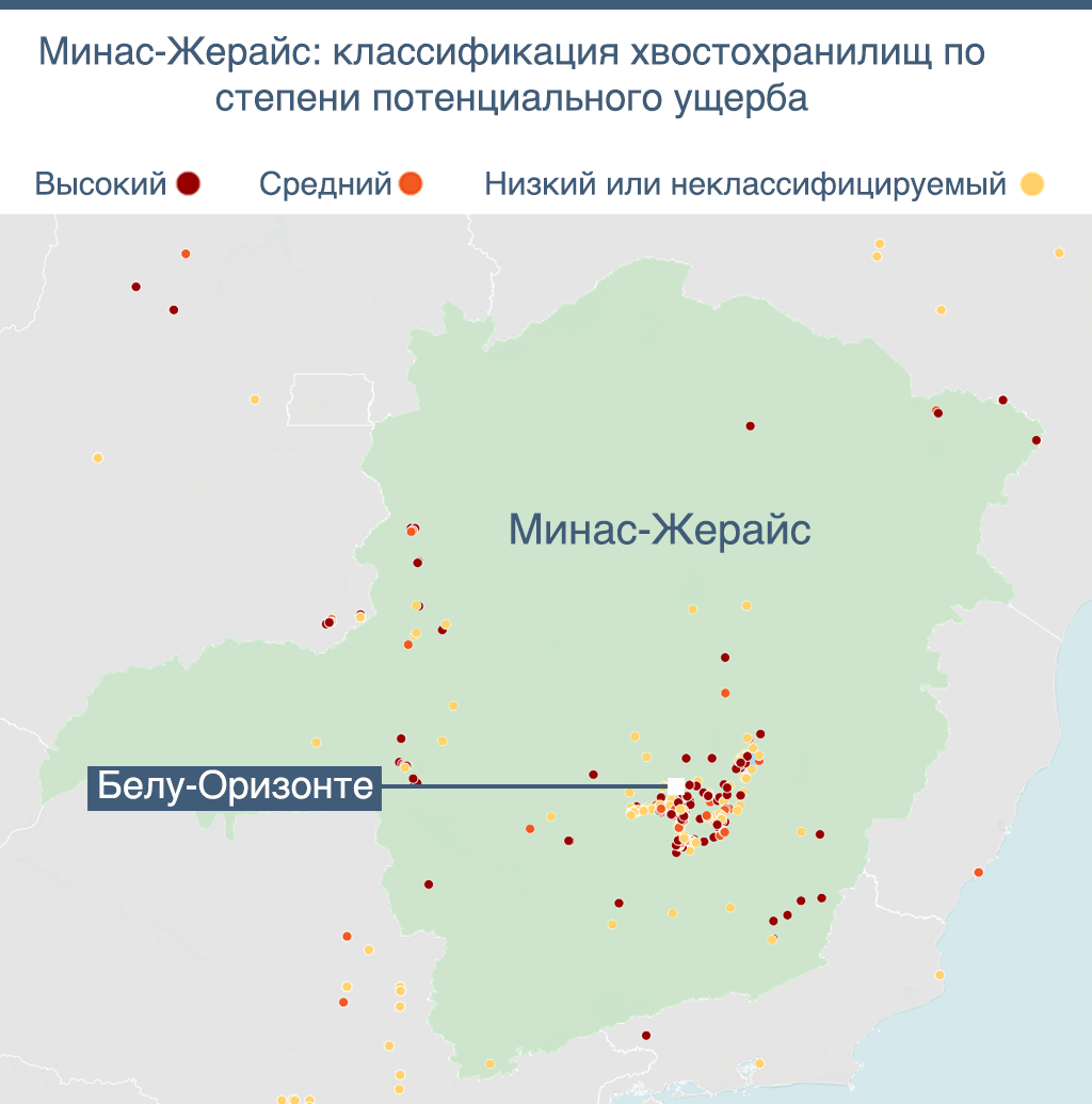 Источники: Agência Nacional de Mineração,  Agência Nacional de Águas. Карты предоставлены Carto.