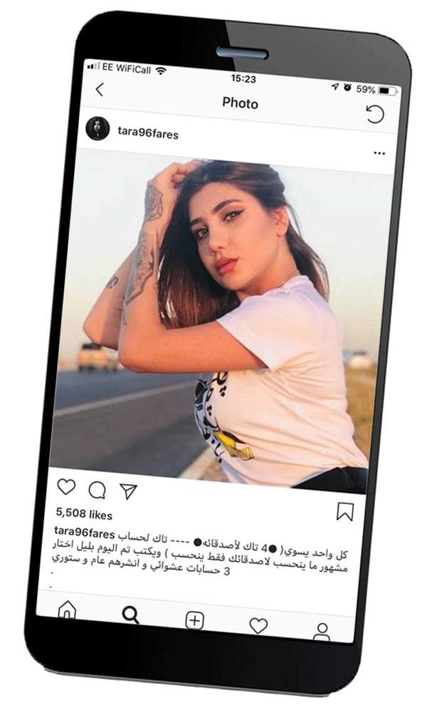 The murder of an Instagram star - BBC News