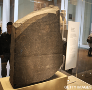 The Rosetta Stone on display at the British Museum in Bloomsbury on October 14, 2016 in London.