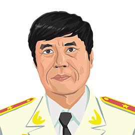 Chân dung của Nguyễn Thanh Hóa