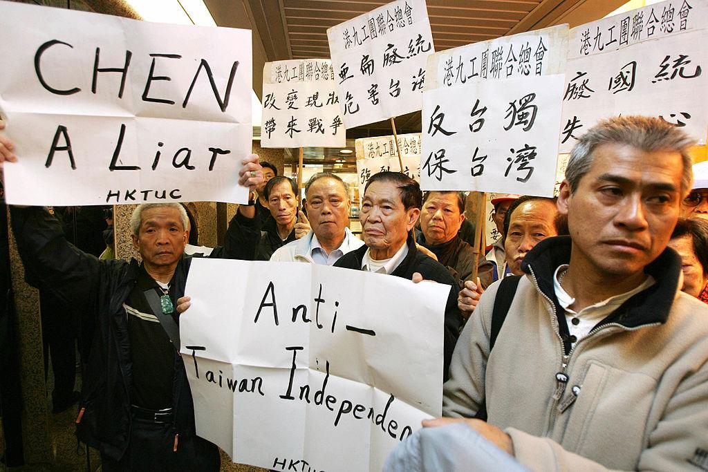 來自香港和九龍工會的人要求台灣總統陳水扁不要廢除國家統一委員會,他們認為這將改變台灣海峽的現狀。