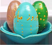 """Tokhm e Morgh"" Eggs"