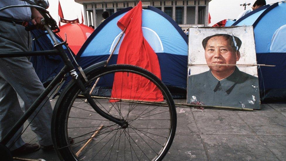 北京,1989年