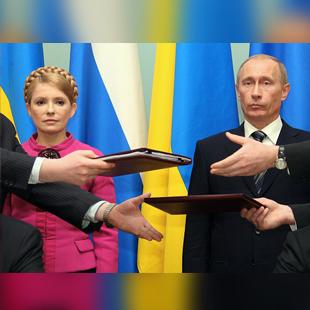 У січні 2009 українсько-російські газові угоди були підписані за присутності українського та російського прем'єр-міністрів Юлії Тимошенко і Володимира Путіна