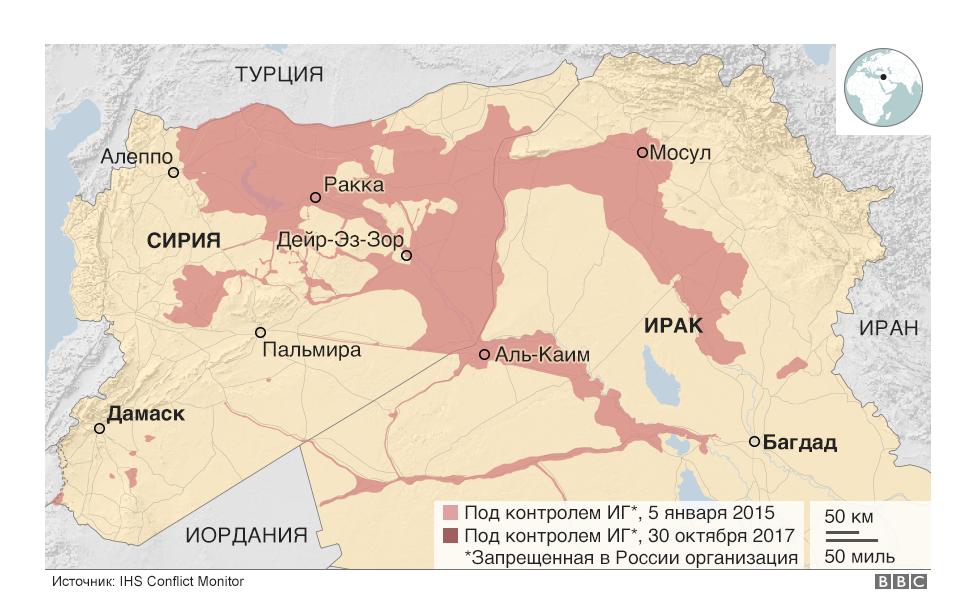 Территории, подконтрольные ИГ, в январе 2015