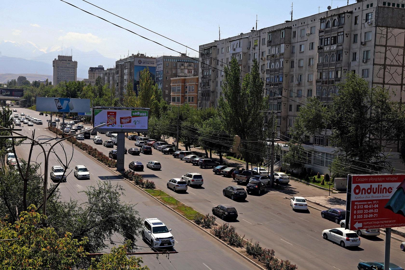 Ибраимов көчөсү, Бишкек шаары