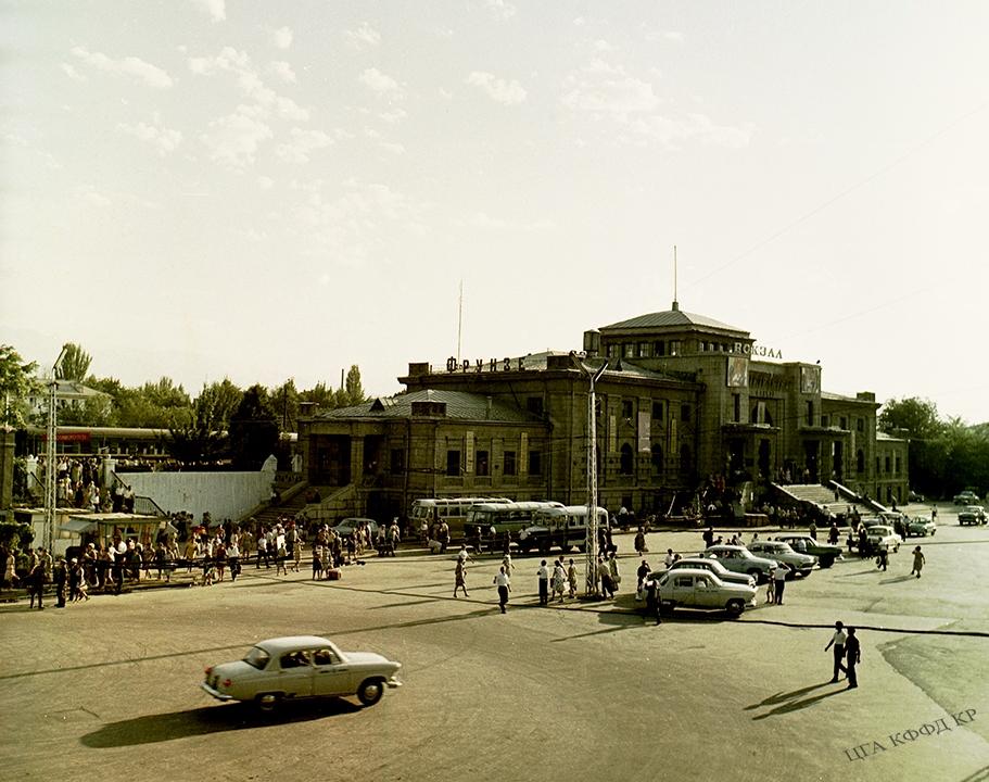 Фрунзе шаарынын Темир жол бекетинин сырткы көрүнүшү (Булак: КР мамлекеттик архиви)
