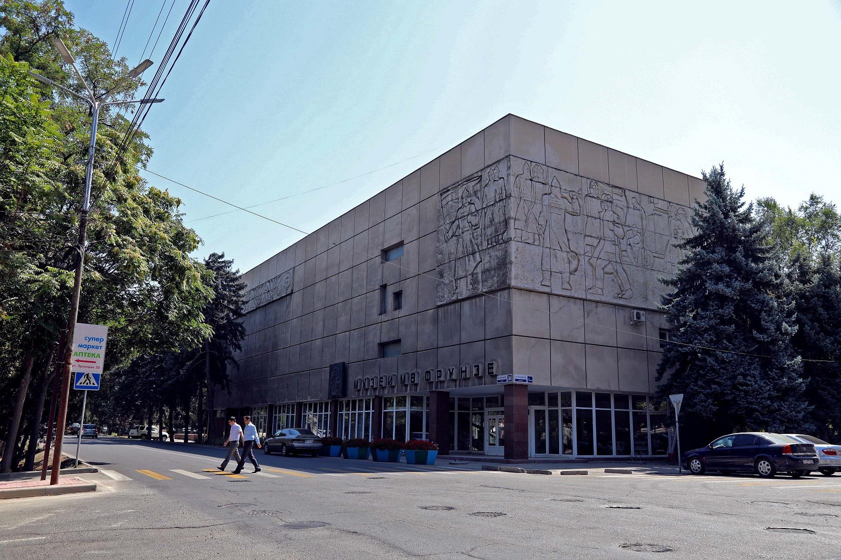 """""""М.В. Фрунзе"""" атындагы музейдин азыркы көрүнүшү"""