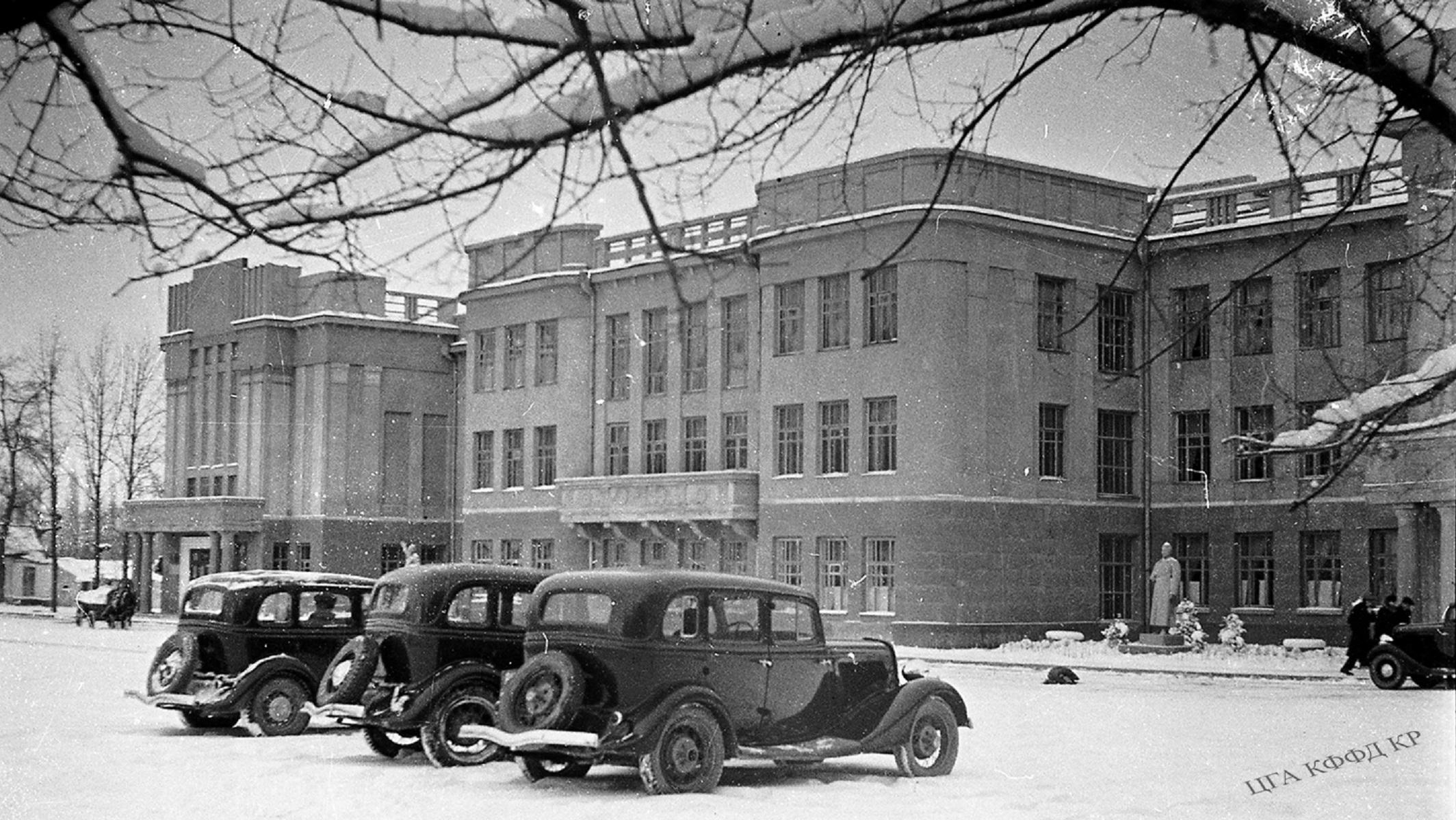Өкмөт үйү - 1939-жыл