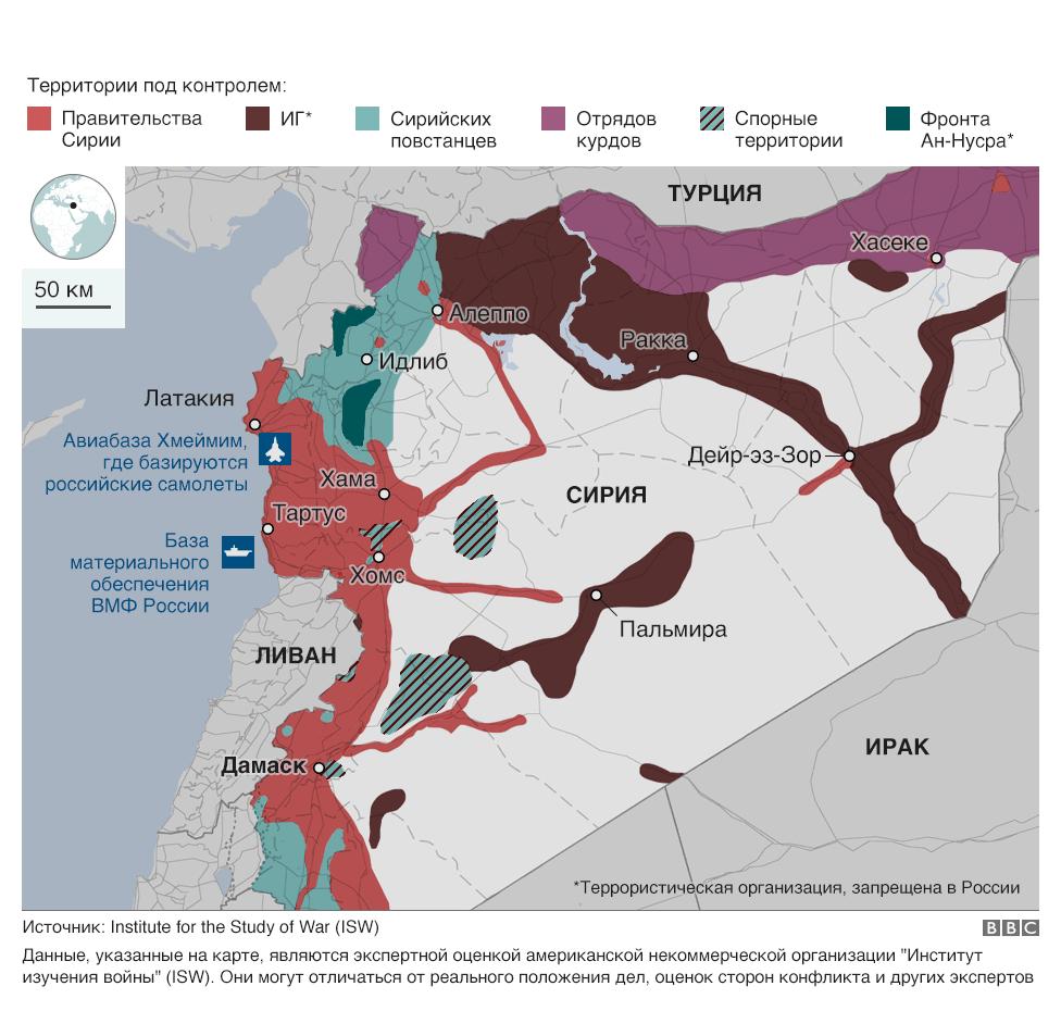 30 сентября 2015 года Россия официально вступила сирийский вооруженный конфликт