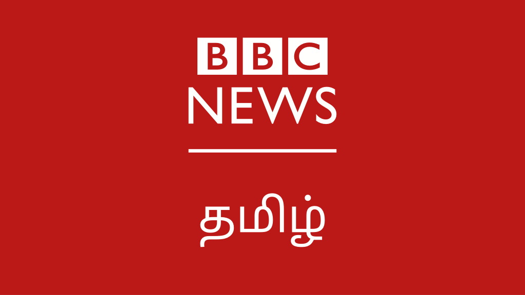 முகப்பு - BBC News தமிழ்