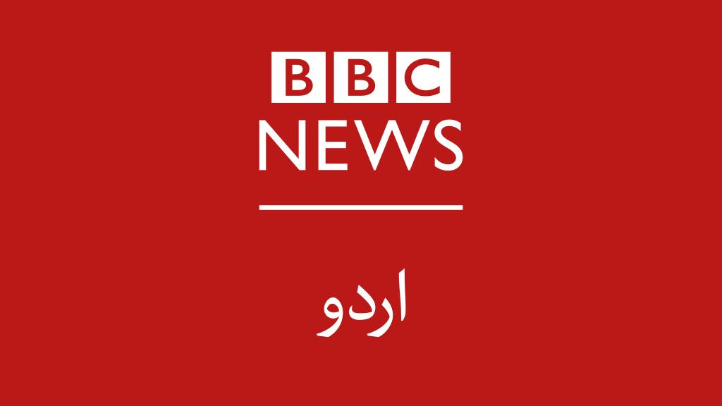 خبریں، تازہ خبریں، بریکنگ نیو | News, latest news, breaking news